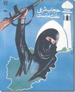 Talibanes de Afganistan