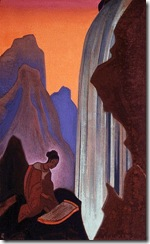 Sonf_of_the_Waterfall_1937-1