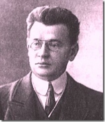 Arkady Averchenko
