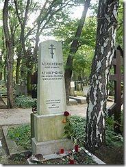Arkady Averchenko está enterrado en Praga