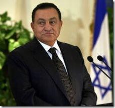 225px-Mubarak_flag